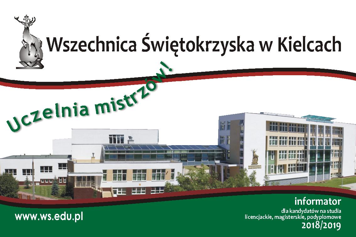 Rekrutacja 2018 2019 Wszechnica Swietokrzyska W Kielcach